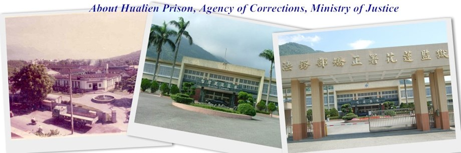 About Hualien Prison, Agency of Corrections, Ministry of Justice