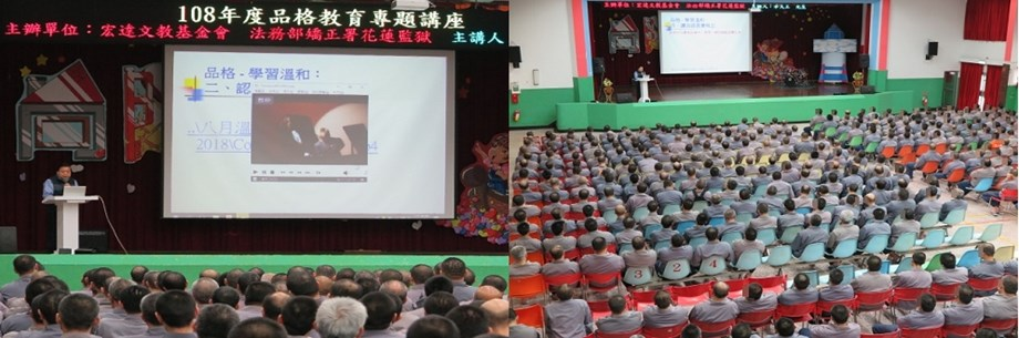Mr. Zhuo Huotu, the CEO of HTC Education Foundation, made a speech.