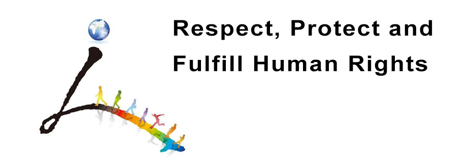 Respect,Protect and Fulfill Human Rights(open new window)